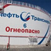 Поставка дверных блоков для административного здания нефтяной базы Транснефть
