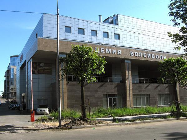 Академия Волейбола Платонова