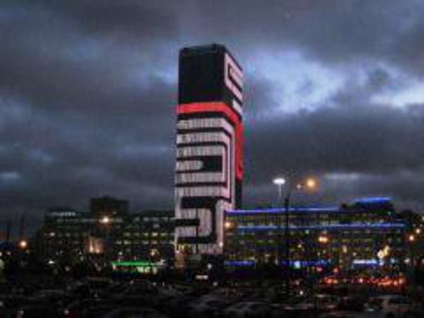Административно-офисное здание Башня «Конституция»