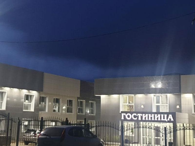 Гостиница в г. Свободный Амурской области